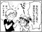 special201801_068_02.jpg