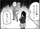 special201801_080_02.jpg