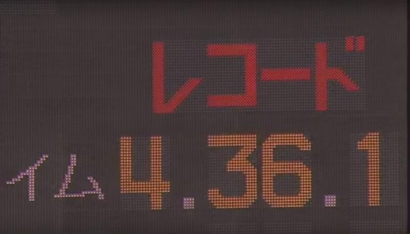 171223中山大障害レコード