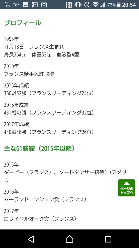 Screenshot_20171130-205453.png