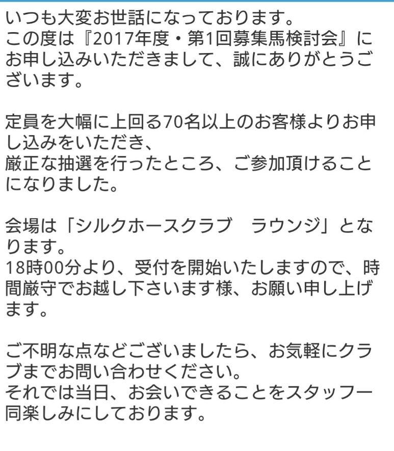 _20170802_210027.jpg