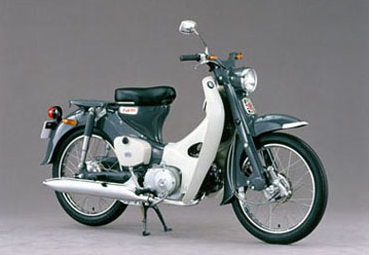 カブCM90 1964~