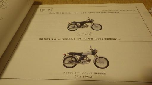 IMGP9140.jpg