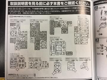 dz01-10.jpg