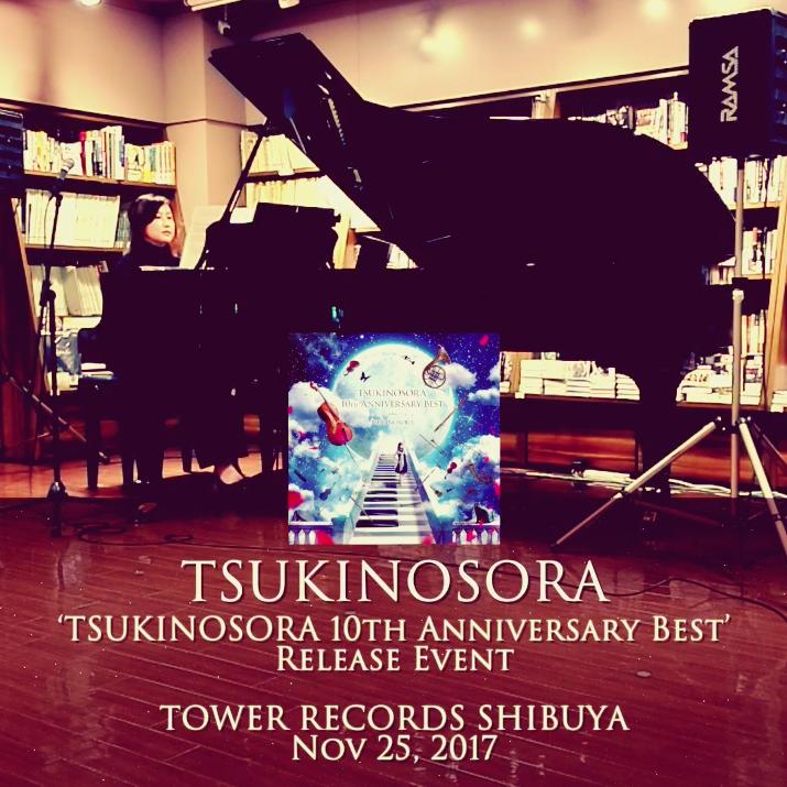 タワーレコード渋谷インストアイベントにお越しいただきありがとうございました