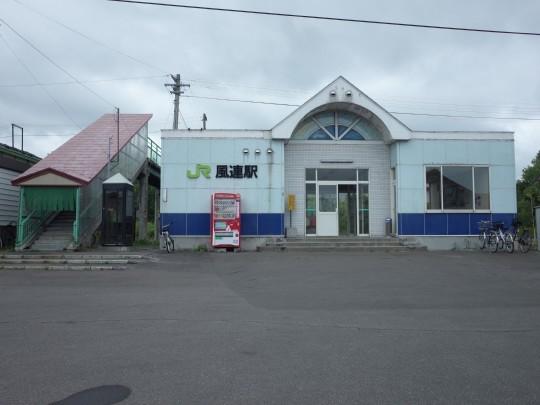 風連駅02