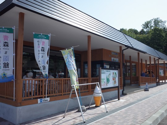 鹿部道の駅02