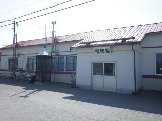 鹿部道の駅18
