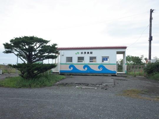 浜厚真駅02