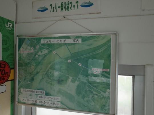 浜厚真駅11