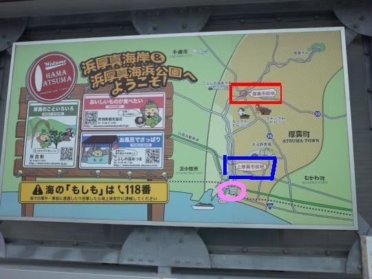 浜厚真駅12