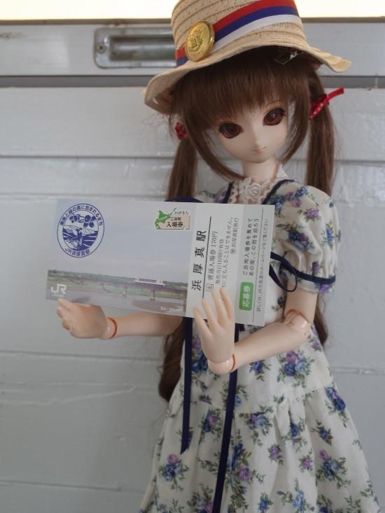 浜厚真駅13
