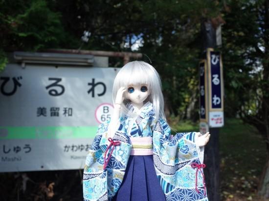 美留和駅04