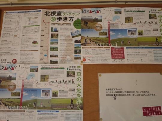 美留和駅12