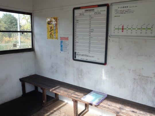 羽帯駅10