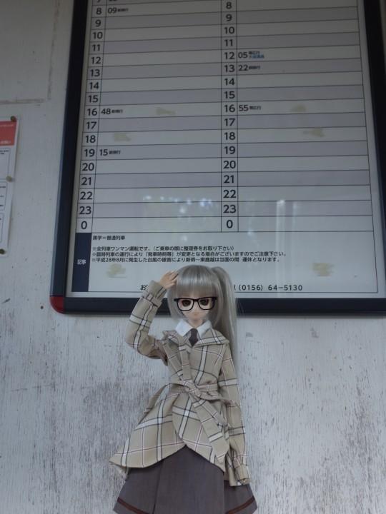 羽帯駅12