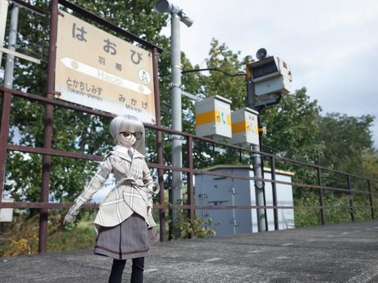 羽帯駅14