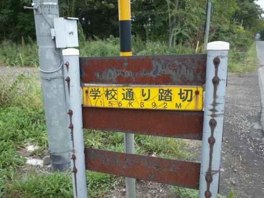 羽帯駅17