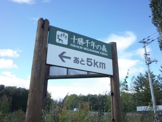 羽帯駅19