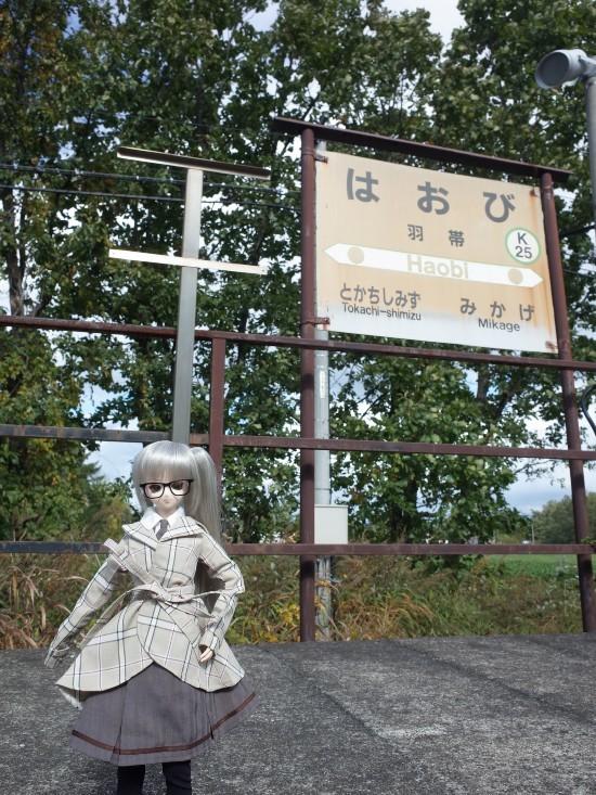 羽帯駅20