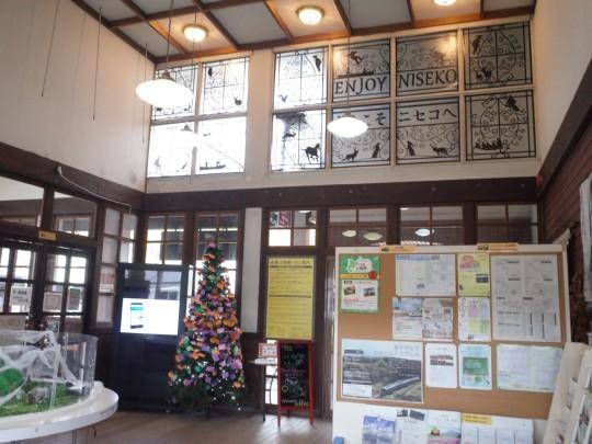 ニセコ駅05