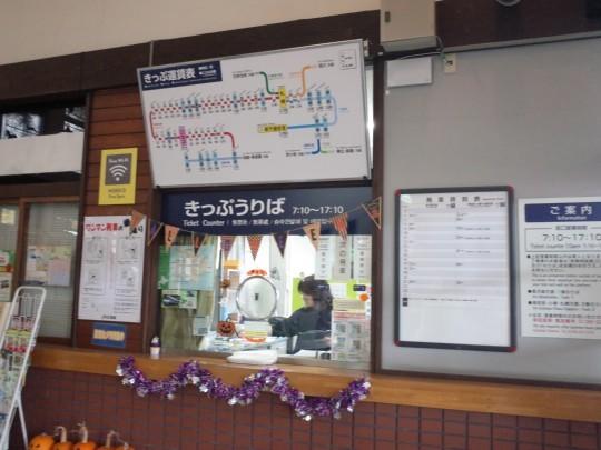 ニセコ駅06