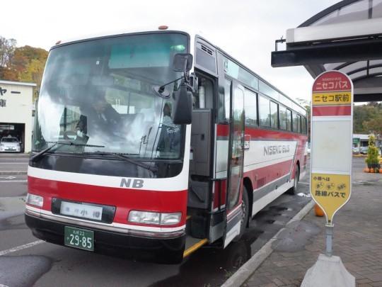 ニセコ駅10