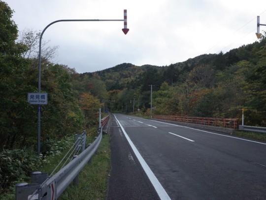 発見橋03