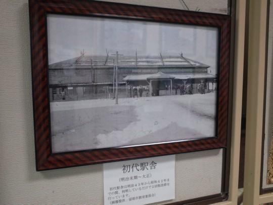 留萌駅17