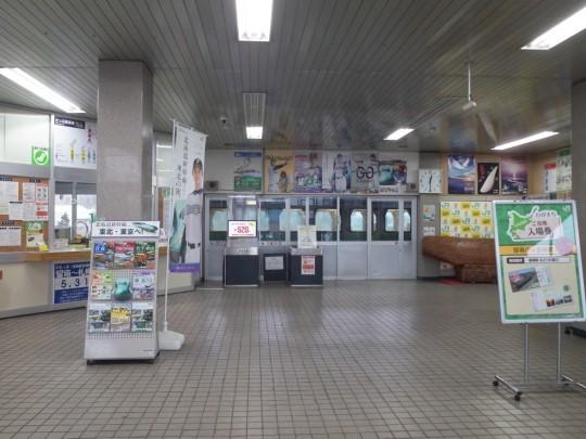 留萌駅19
