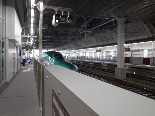 奥津軽いまべつ駅02