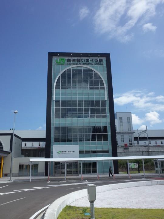 奥津軽いまべつ駅03