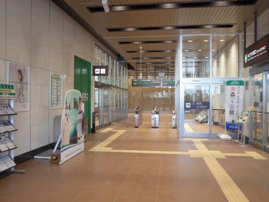 奥津軽いまべつ駅09