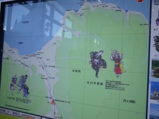 奥津軽いまべつ駅13