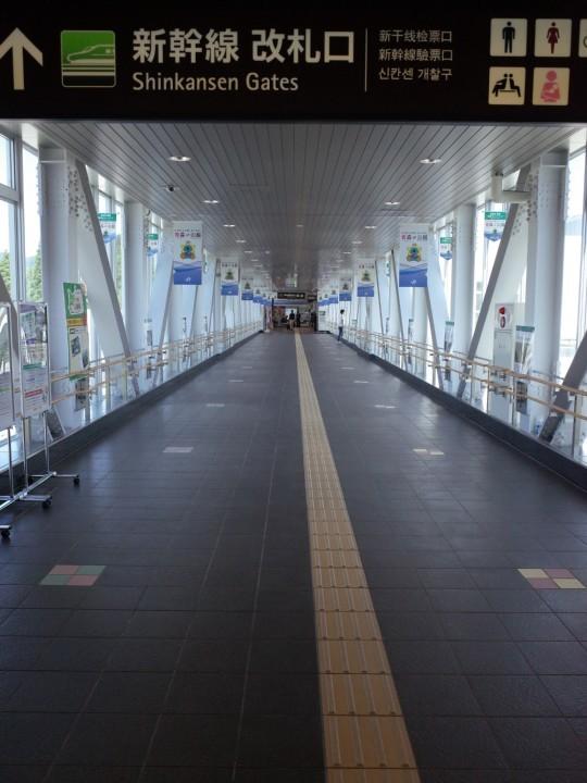 奥津軽いまべつ駅14