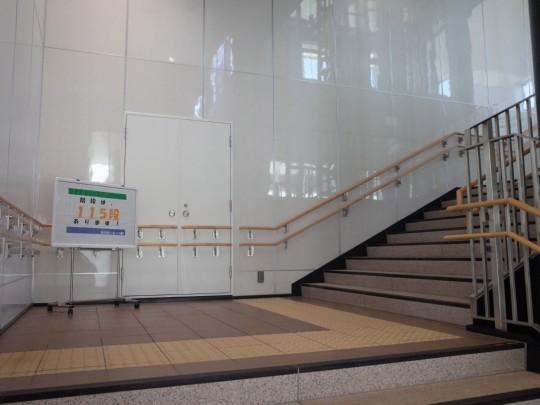 奥津軽いまべつ駅19