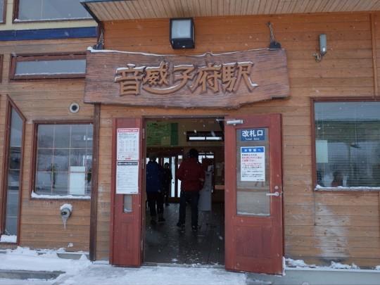 音威子府駅11