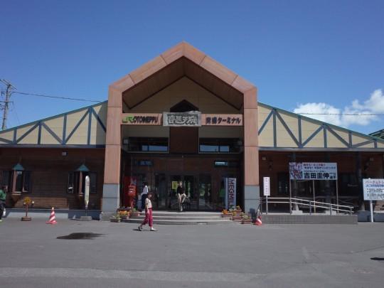 音威子府駅10