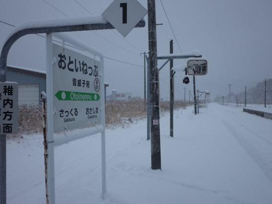 幌延駅08