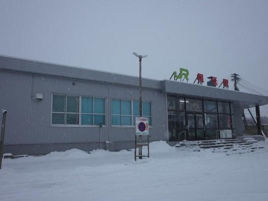 幌延駅13