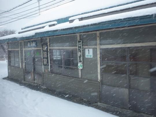 豊富駅06