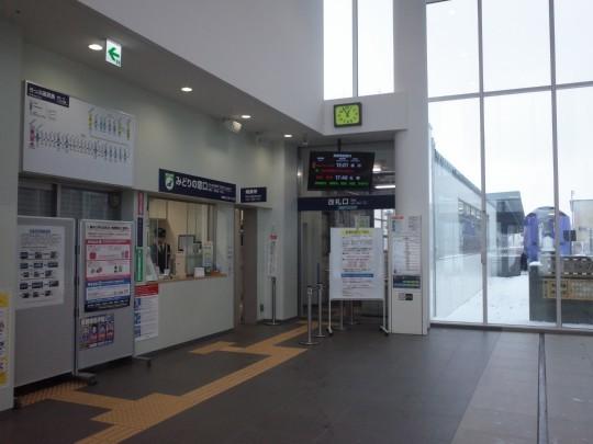 稚内駅05