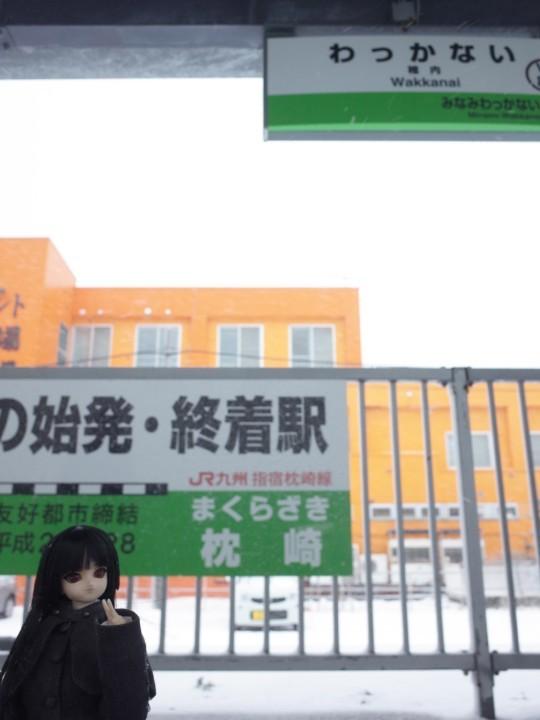 稚内駅07