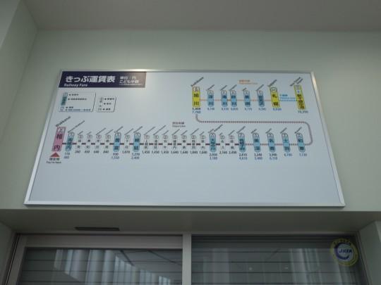 稚内駅17