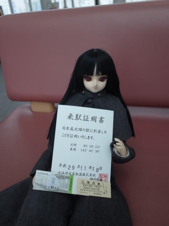 稚内駅19