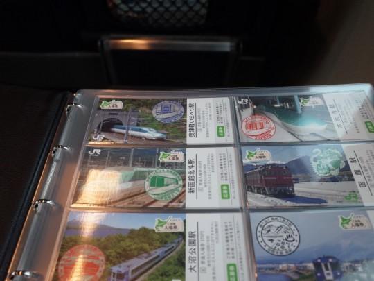 稚内駅26