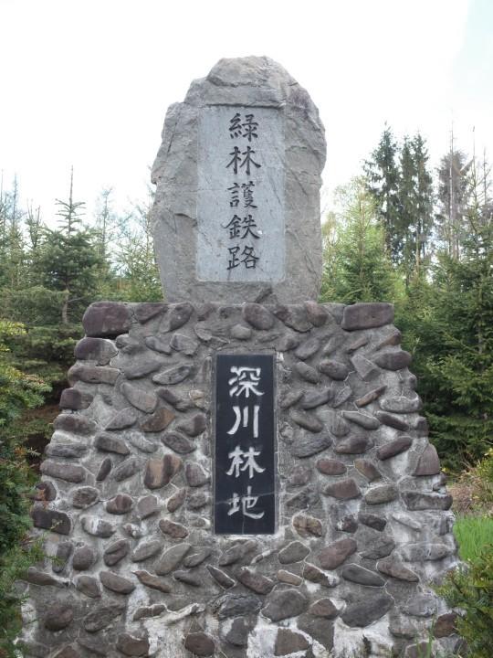 北剣淵駅15
