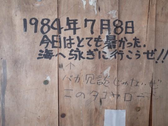 北剣淵駅23