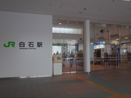 苗穂駅07