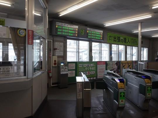 苗穂駅08